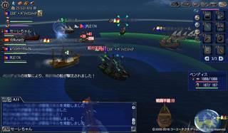 20180323大海戦中型対人.jpg
