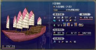 あさみさんのお船1.jpg