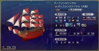 あさみさんのお船2.jpg