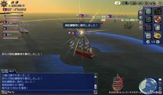 なめし艦隊1.jpg