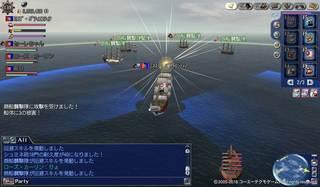 なめし艦隊2.jpg