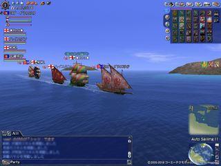 大型艦隊.jpg