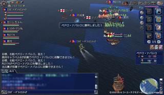 大海戦小型.jpg