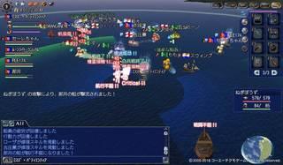 大海戦小型対人.jpg