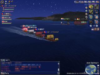 小型ローマン艦隊.jpg