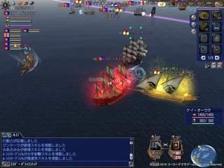 戦闘1.jpg