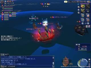 戦闘2.jpg