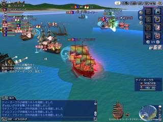 戦闘3.jpg