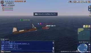 漕ぎR15.jpg