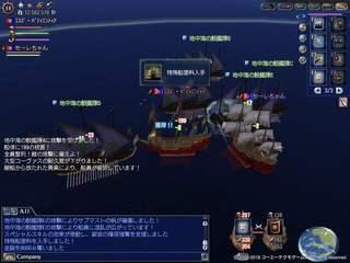 特殊船塗料ゲット.jpg